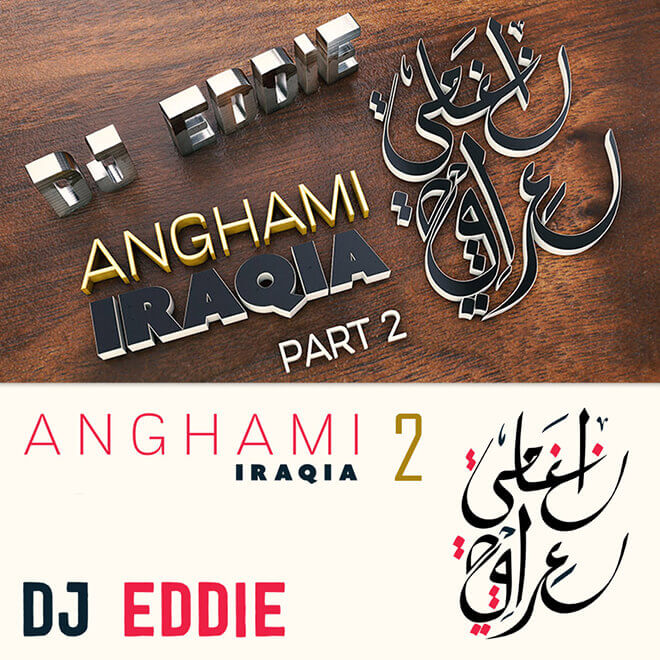 DJ Eddie - Anghami Iraqia (part 2) Live Video Mix انغامي عراقية مكس