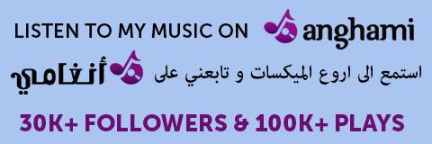 Listen to my music on Anghami استمع الى اروع الميكسات و تابعني على انغامي
