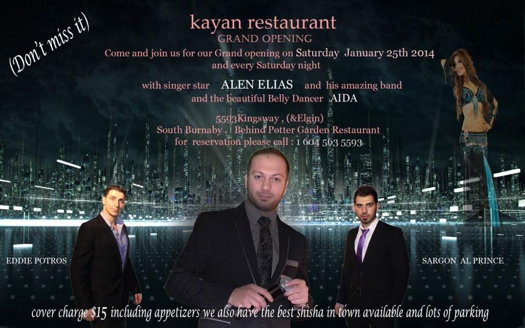 Kayan Restaurant with Alen Elias every Saturday مطعم كيان مع الفنان الن الياس و فرقته