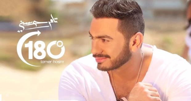 Tamer Hosny - Kol Al Lahgat تامر حسني - كل اللهجات