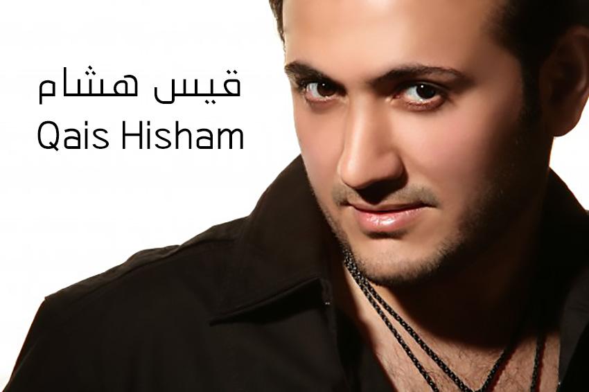Qays Hisham