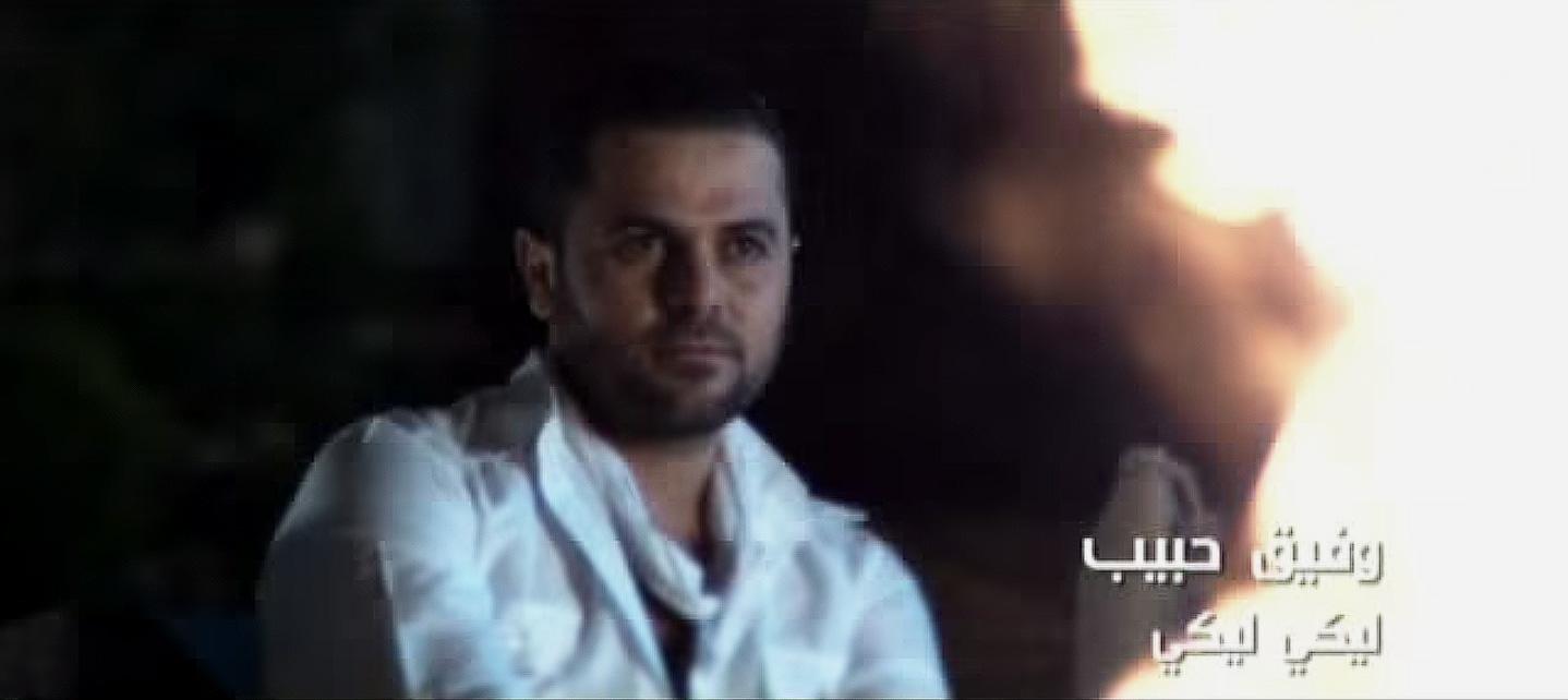 Wafeeq Habib - Layky Layky