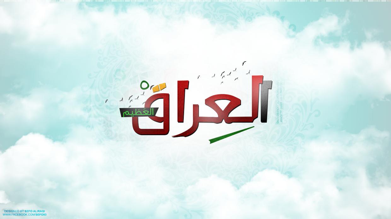 iraq-great
