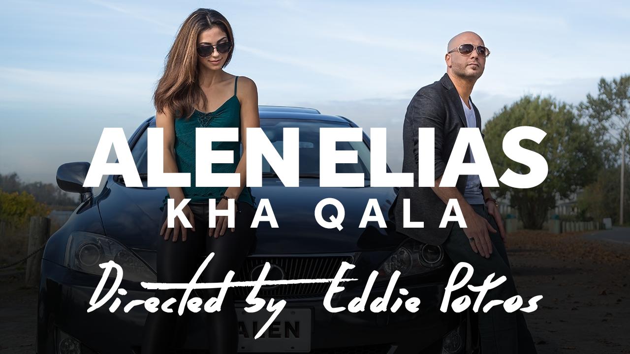 Alen Elias - Kha Qala
