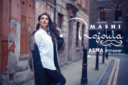 Asma Lmnawar - Mashi Rojoula