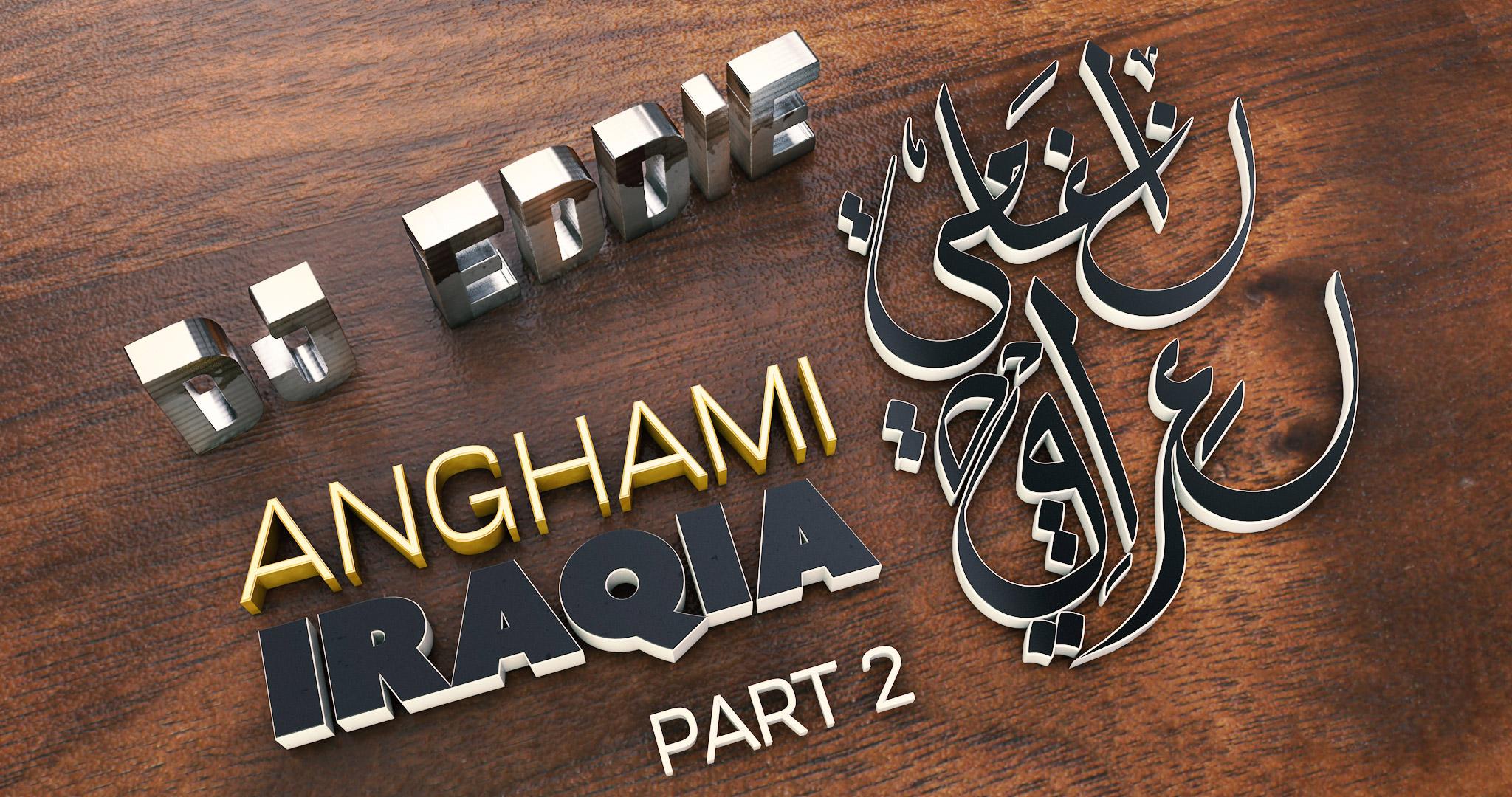 DJ Eddie - Anghami Iraqi Part 2 (Iraqi Live Mix)انغامي عراقية ٢ لايف مكس