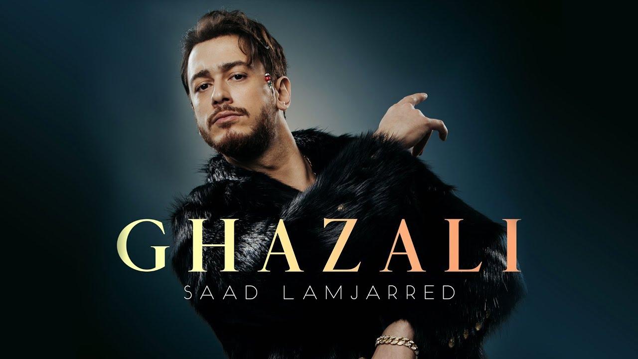 سعد لمجرد - غزالي Saad Lamjarred - Ghazali