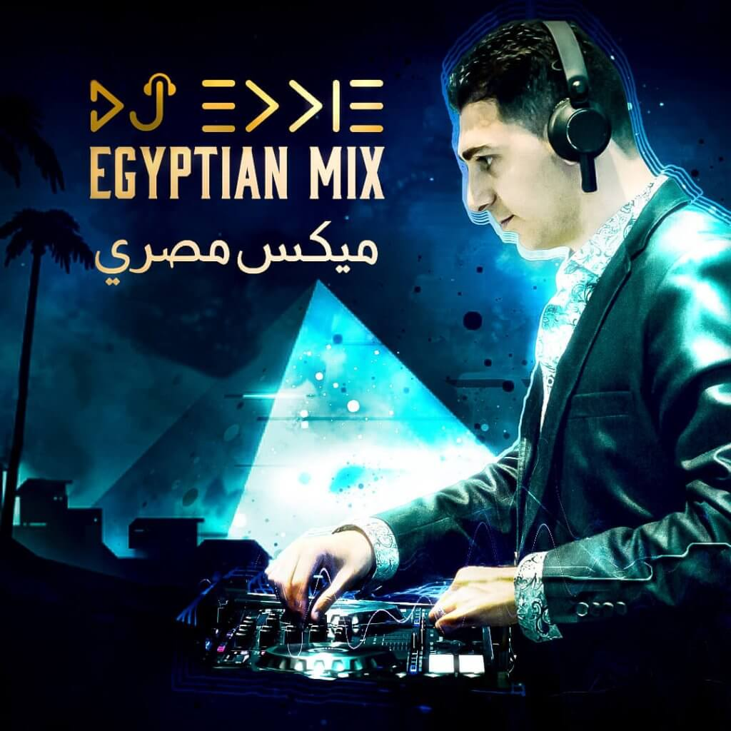 DJ Eddie - Egyptian Party Music Dance Mix Cover
