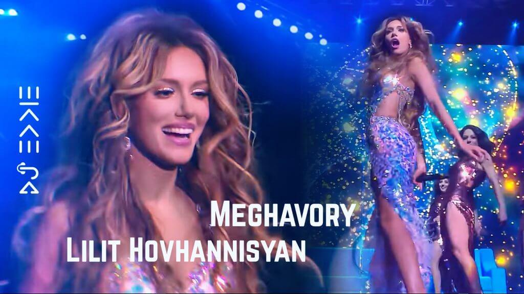 Lilit Hovhannisyan - Meghavory
