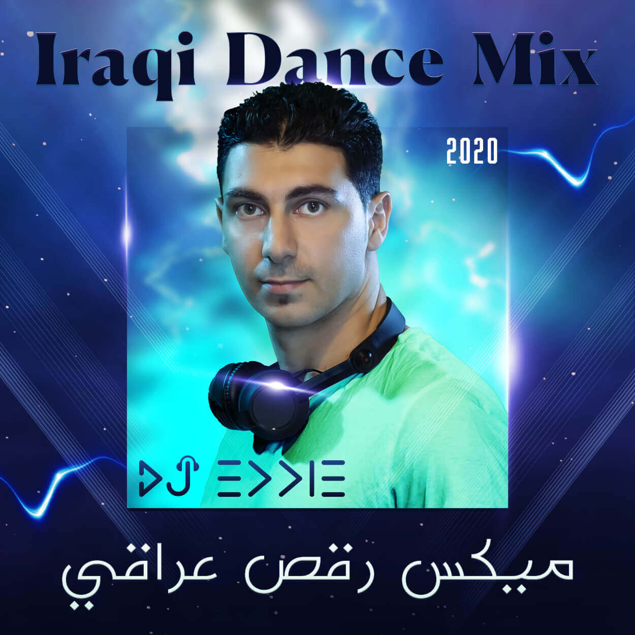 Iraqi Party Dance Mix 2021 New Year Mix DJ Eddie اجمل ميكس رقص عراقي
