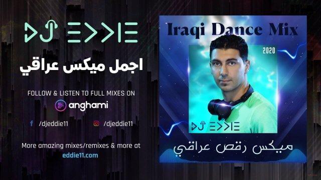 Iraqi Party Dance Mix 2021 New Year Mix DJ Eddie اجمل ميكس رقص عراقي